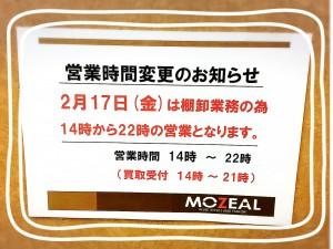 IMG_4091[1]