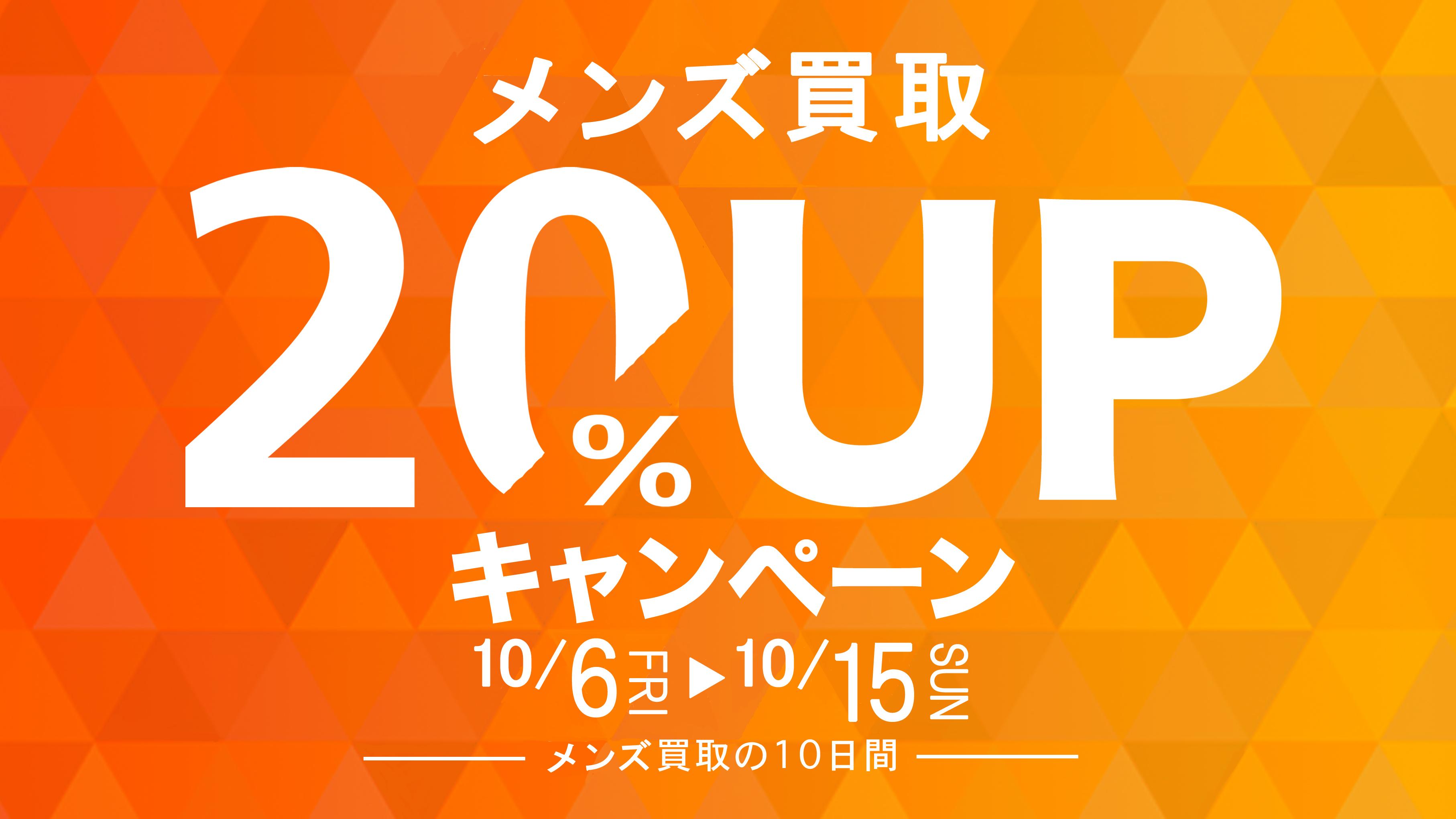 kaitori-saine %281%29のコピー