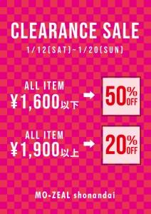clearance2
