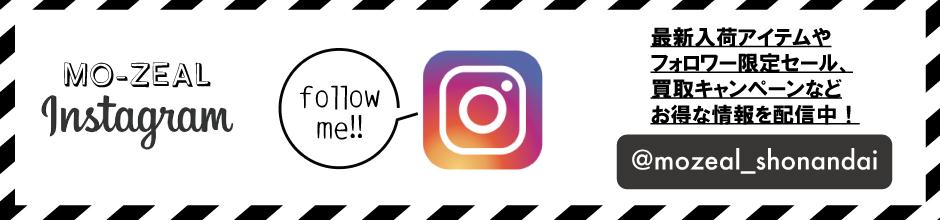 【湘南台店】instagram