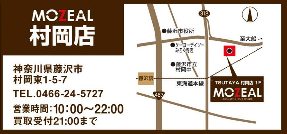 村岡店-地図