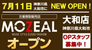new open yamato