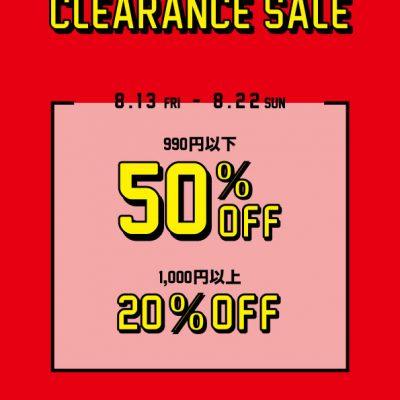 8/12・明日からCLEARANCE SALE開催!50%OFF多数