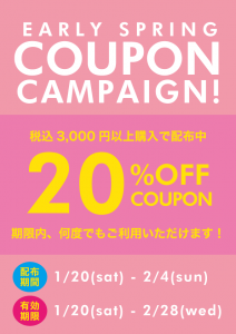 coupon-campaign