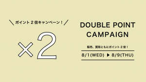 doublepointsaine